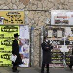 Israel fez pedido para interromper vacinação contra Covid-19 no mundo e que ele foi aceito por tribunal internacional
