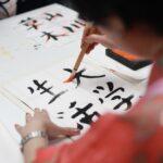 Letras e símbolos japoneses para copiar